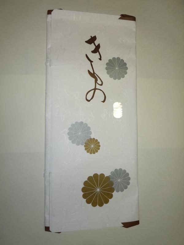 【送料無料】【たとう紙】【業販】【折らずに発送】金菊柄たとう紙 着物用(二つ折り83.5cm×36cm)【文庫紙】【畳紙】100枚セット