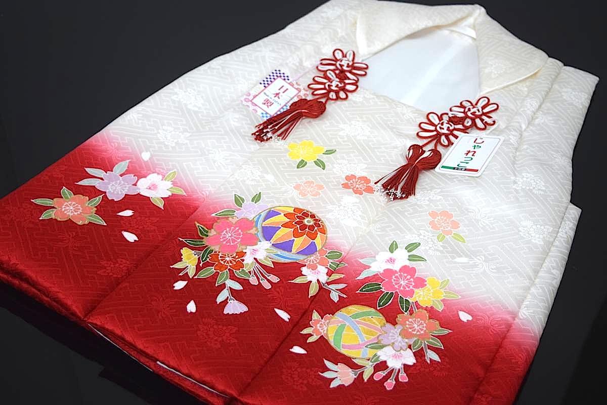 【日本製】【七五三】三歳・被布コート(単品)「正絹・手描き・絞り・赤(まりと桜)」