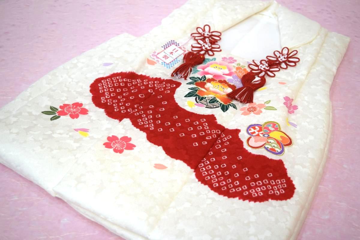 【日本製】【七五三】三歳・被布コート(単品)「正絹・手描き・白(花かごとねじ梅)」