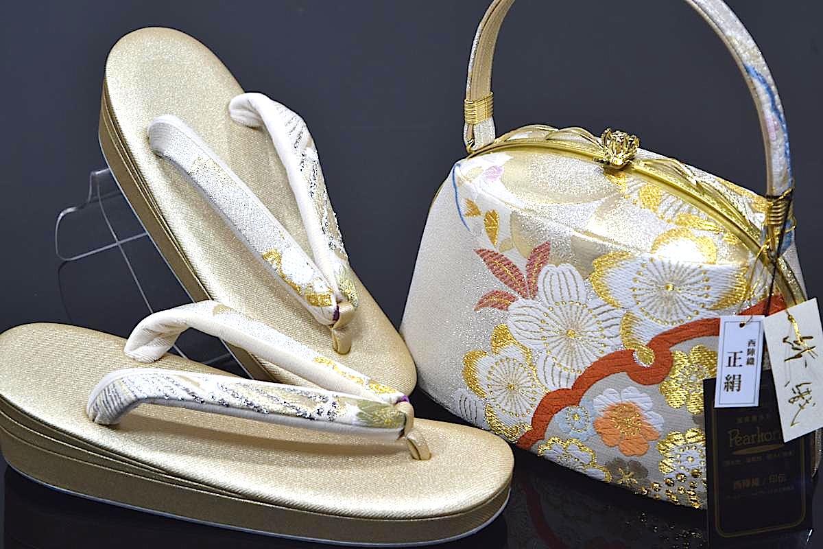 【紗織】【Lサイズ】【日本製】【パールトーン加工済み】西陣織帯地使用振袖用草履バッグセット「雪輪と桜」ママ振り(ままふり)にもいかがでしょうか♪