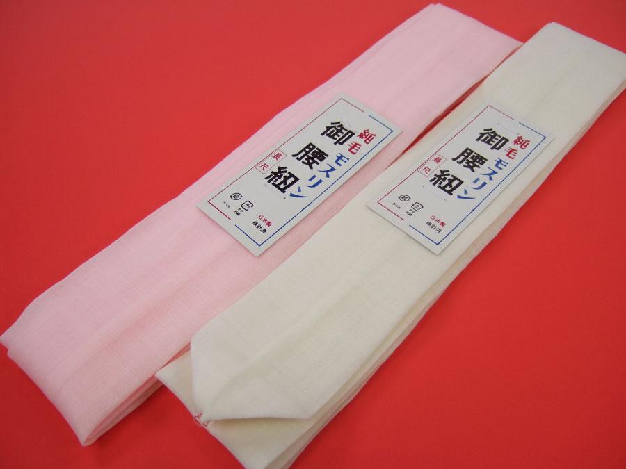 日本製 メール便なら送料100円 人気ショップが最安値挑戦 長尺 広幅 即納送料無料! 1本 ピンク 白 ウールモス長尺腰紐