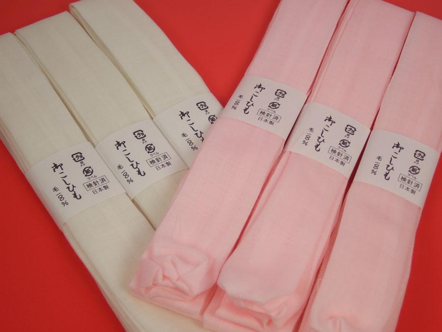 現金特価 日本製 メール便なら送料100円 ウールモス腰紐 即納送料無料 ピンク 3本セット 白