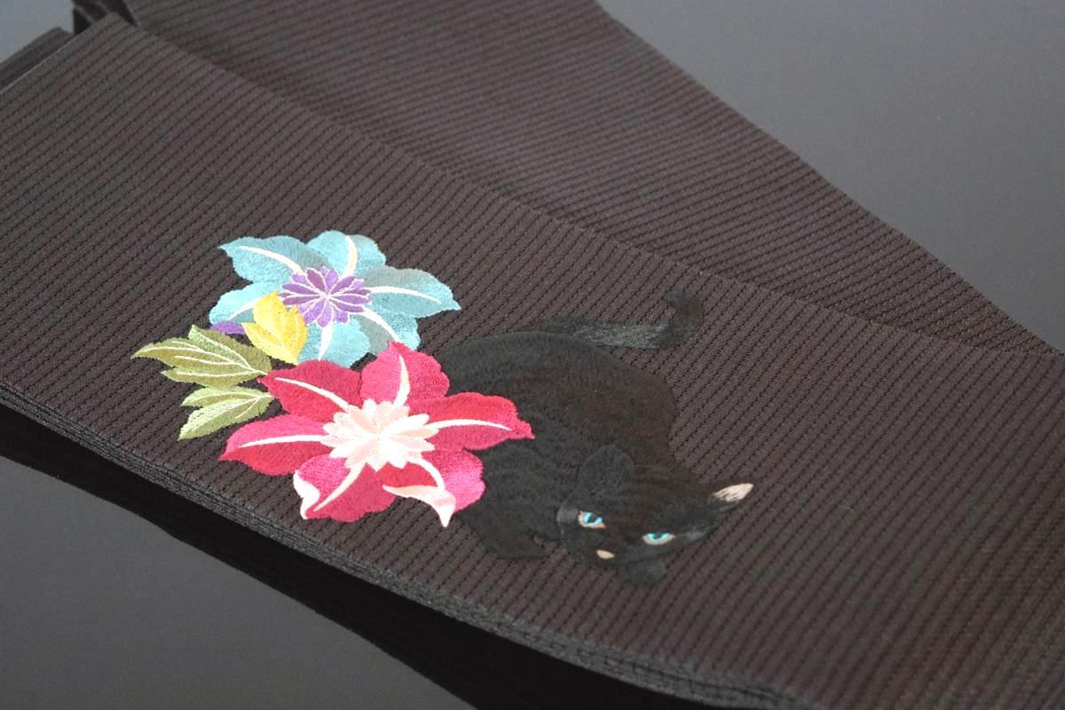 【撫松庵】半幅帯(刺繍細帯)「猫と鉄線(黒)」【10P03Sep16】