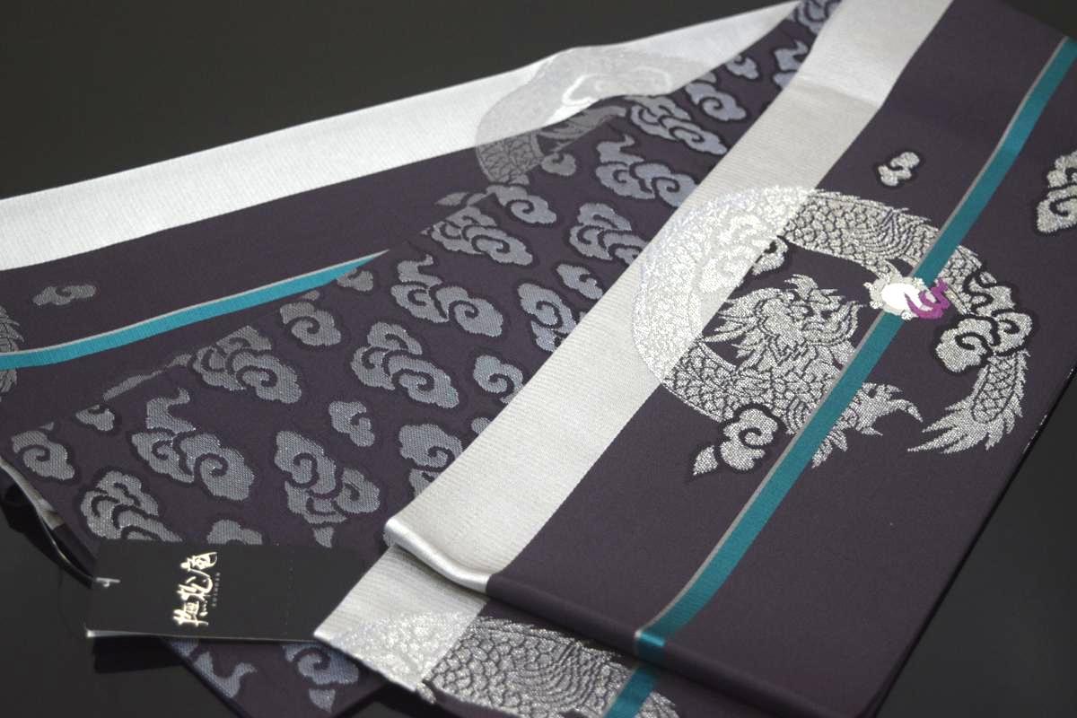 【2018年今年も入荷しました♪】【撫松庵】正絹半幅帯(細帯)半巾帯「宝珠と龍(濃いムラサキ)」
