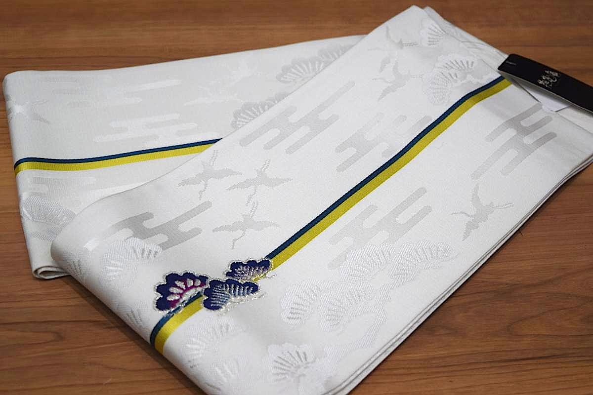【撫松庵】正絹半幅帯(細帯)リバーシブル半巾帯「松(オフシロ)」