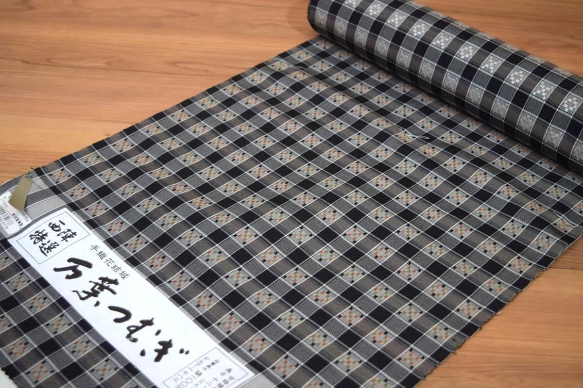 【反物】【紬】正絹小紋「手織花紬・万葉つむぎ」【10P03Dec16】