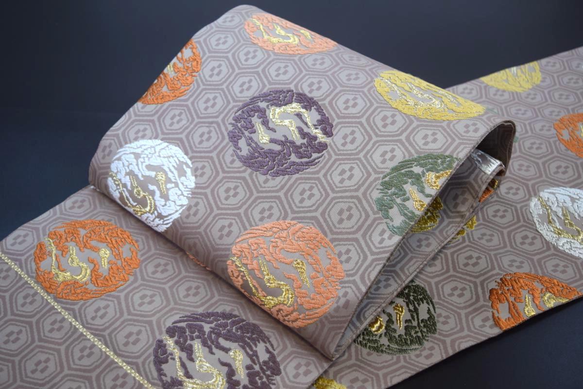 【訪問着・色無地】高級唐織正絹袋帯「亀甲に雲鶴」【10P03Dec16】