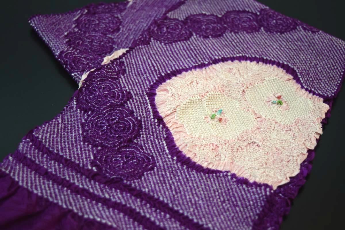 【振袖用】正絹総絞り帯揚げ(多色・紫)【10P23Apr16】