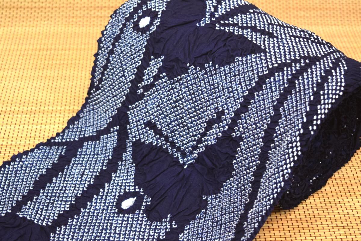 【有松鳴海絞り】高級絞り浴衣・反物「紺地に蝶」【10P29Aug16】