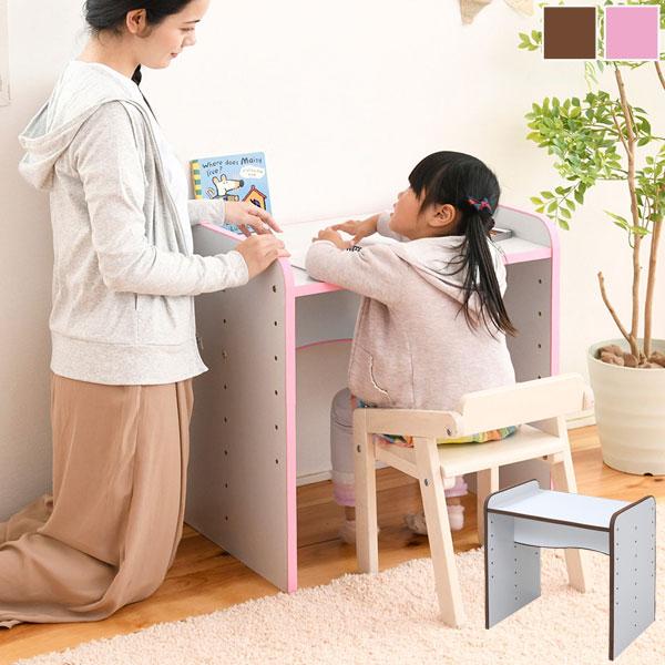 今日から使える割引クーポン配布中!ブラウン ピンク 男の子 女の子 落書きが落とせる 幼児 子供部屋 キッズデスク 幼児デスク 幅60cm 学習デスク 可愛い 子供デスク 机 学習机 柔らかい 高さ調節 ジュニアデスク FES-0001-JK