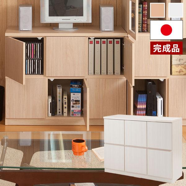 リビングボード キャビネット コンソール スクエアキャビネット 幅104.5cm 高さ80cm 板扉タイプ 日本製 完成品 TE-0089/TE-0096