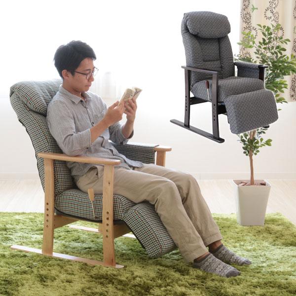 フットレスト付高座椅子 梢 こずえ ガス式無段階調整リクライニング ギア式14段階ヘッドレスト ギア5段階リクライニングフットレスト 83-818/83-835-YA