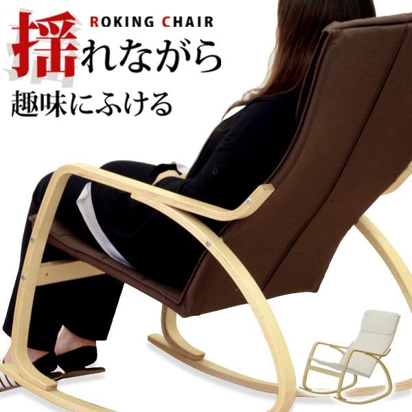 Wondrous Re Seat Rocking Chair Ch 1601 Ch 1602 With Wooden Rocking Chair Urethane Foam Uwap Interior Chair Design Uwaporg