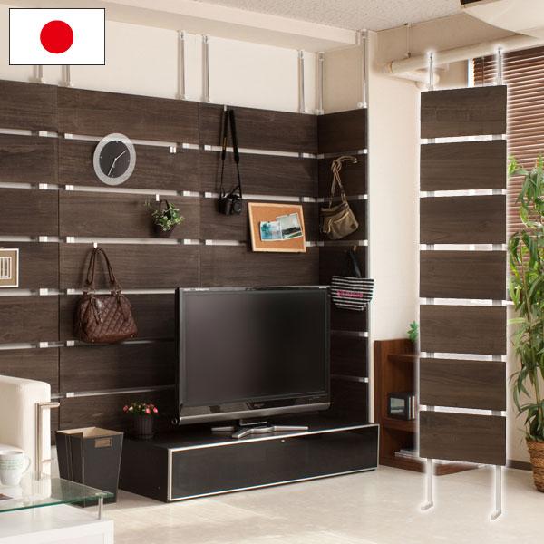日本製 リビング壁面収納 壁面家具 つっぱり式 天然木桐 ウォールパーテーション 幅42cm 水性塗装仕上げ ダークブラウン NJ-0437