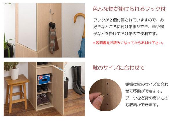 色んな物が掛けられるフック付き/靴のサイズに合わせて棚板を移動できる