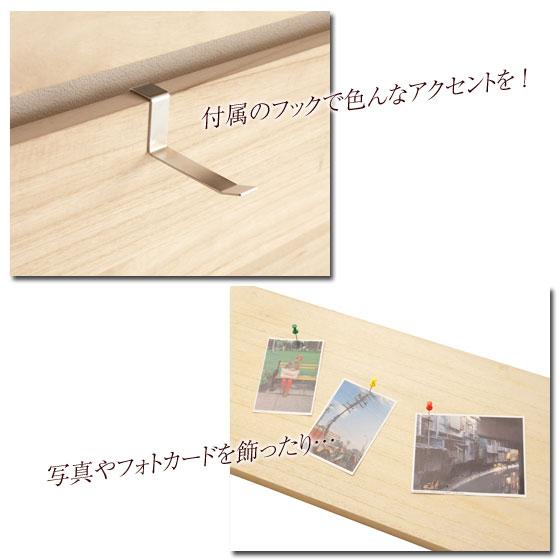 日本製 リビング壁面収納 壁面家具 つっぱり式 天然木桐 ウォールパーテーション 幅42cm 無塗装 ナチュラル NJ-0436
