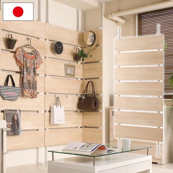 日本製 リビング壁面収納 壁面家具 つっぱり式 天然木桐 ウォールパーテーション 幅87cm 無塗装 ナチュラル NJ-0438