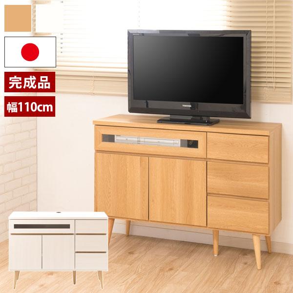 脚付きテレビキャビネット 日本製木製テレビボード 幅110cm 北欧風家具 完成品 NO-0156/NO-0158-NS