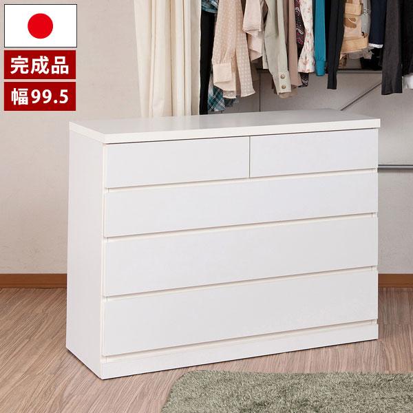 洋服タンス クローゼット チェスト タンス 日本製 幅99.5cm キャスター付 4段 整理タンス 完成品 ホワイト SA-0029