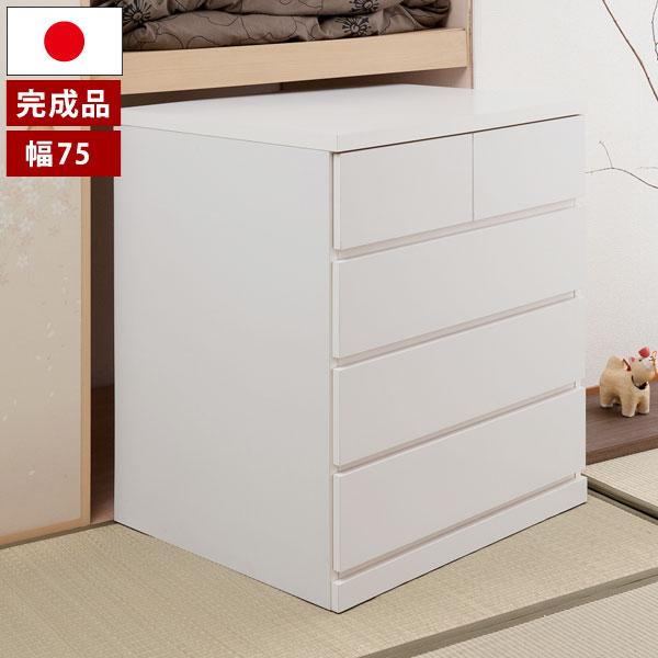 押入れたんす チェスト タンス 日本製 幅75cm 奥行65cm キャスター付 4段 整理タンス 完成品 ホワイト SA-0025