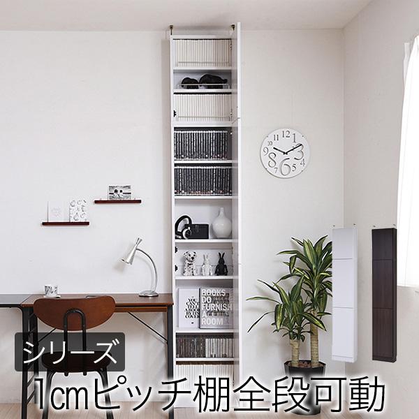 MEMORIA 本棚 薄型トビラ付書棚 上置きSET 幅41.5cm奥行18.5cm 棚板が1cmピッチで可動する自在な棚割り FRM-0100DOORSET-JK