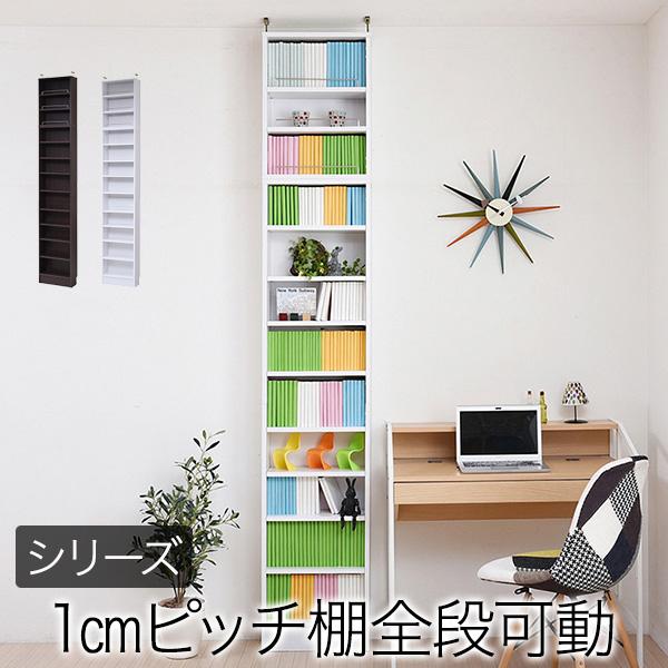 MEMORIA 本棚 薄型オープン書棚 上置きSET 幅41.5cm奥行16.5cm 棚板が1cmピッチで可動する自在な棚割り FRM-0100SET-JK
