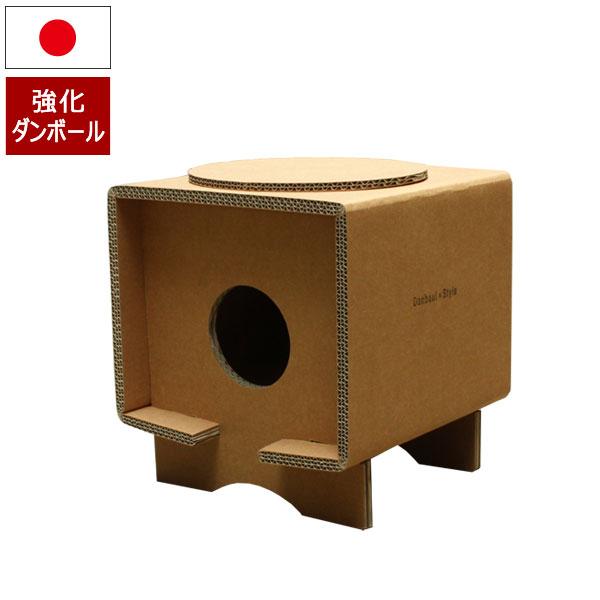 日本製 強化ダンボール 猫マキスツール ネコマキスツール 猫用トンネル ネコトンネル キャットトンネル ねこトンネル