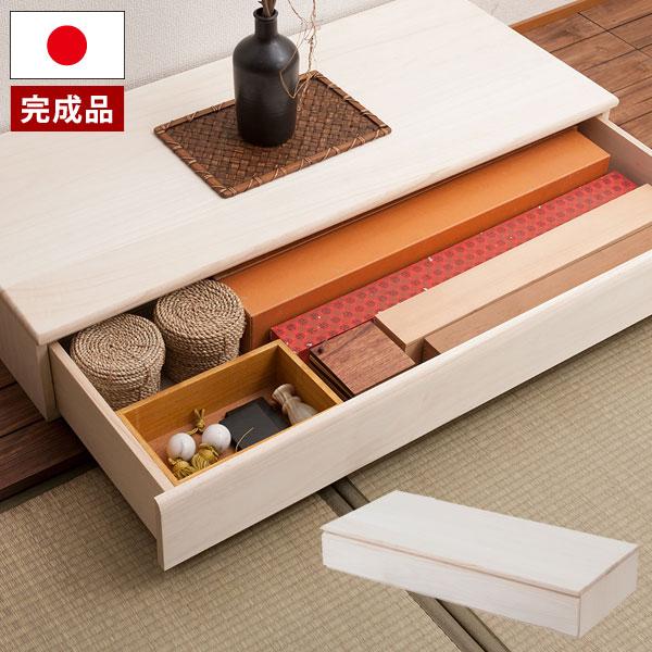 日本製 置き床 置床 桐 幅100cm 生地仕上げ 床の間 引き出し付 完成品 掛け軸収納 HI-0096