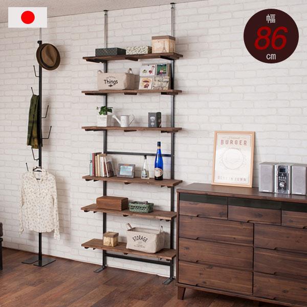 オープンラック 突っ張り式 棚板2枚付き 無段階調整 幅86cm 日本製 突っ張りラック シェルフ 壁面収納 ヴィンテージ 天然杉材 Move ムーブ JJ54-017