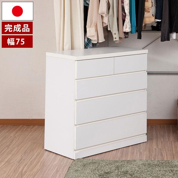 洋服タンス クローゼット チェスト タンス 日本製 幅75cm キャスター付 4段 整理タンス 完成品 ホワイト SA-0027