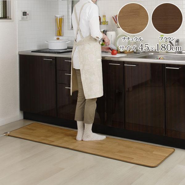 電気ホットマット フローリングタイプ 45×180cm キッチン電気ホットカーペット テーブルマット SB-KM180