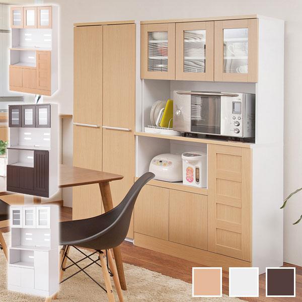 Face Neat Calm レンジ台 食器棚 キッチンボード カップボード 幅90cm スライド棚付き メラミン樹脂コート FY-0004/FY-0005/FY-0006