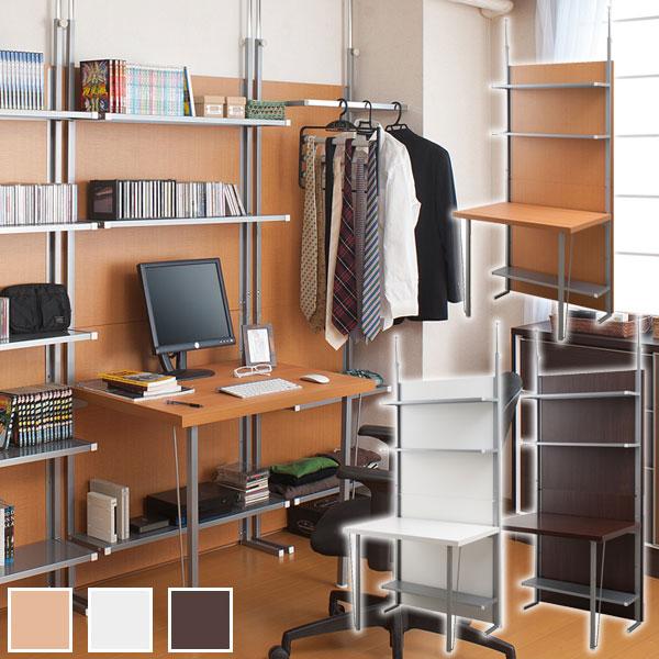 日本製 突っ張り式 間仕切りパーテーション デスク 棚3段付き 幅90cm つっぱり式 NJ-0440/NJ-0441/NJ-0442