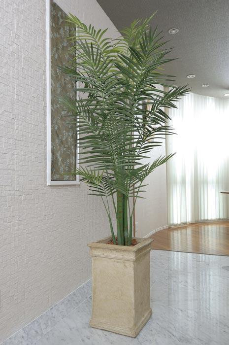 光の楽園 トロピカルアレカパーム2.0 124F600 2020年版 アートグリーン 人工観葉植物 光触媒