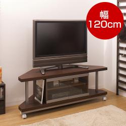 日本製 テレビ台 コーナーテレビボード 幅120cm NJ-0025