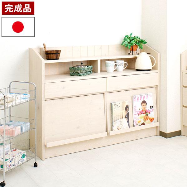 日本製 カウンター下 フラップ扉 引き出し ディスプレイ キャビネット 幅118.5cm 完成品 NO-0021
