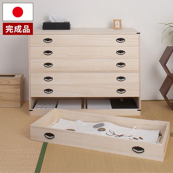 和風箪笥 桐タンス 6段 桐チェスト 幅99cm 高さ74.5cm 着物収納 菊模様金具付 隠しスペース付 日本製 完成品 HI-0066