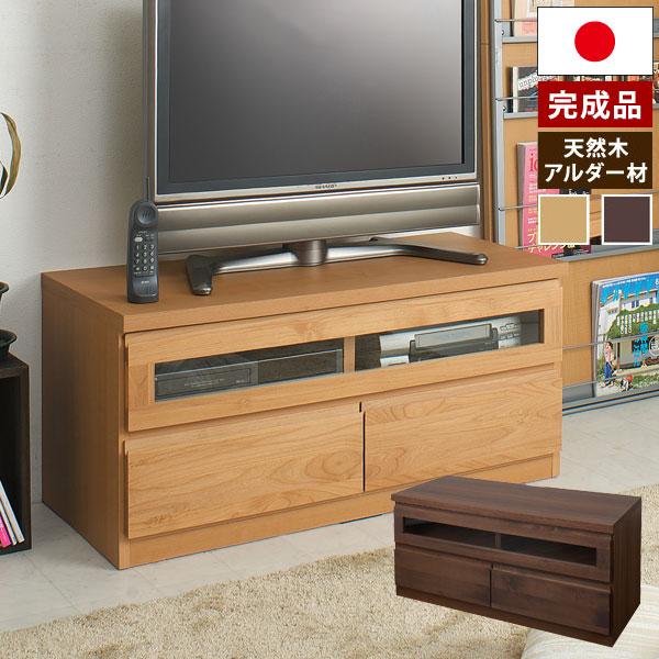 テレビ台 幅101cm 完成品 アルダー材 日本製 天然木 テレビボード TVボード TE-0003/TE-0004