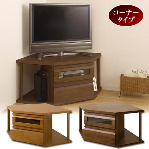 日本製 完成品 テレビ台 アルダー材 ユニット型 テレビボード コーナータイプ TV台 組合自在 TE-0027/TE-0024