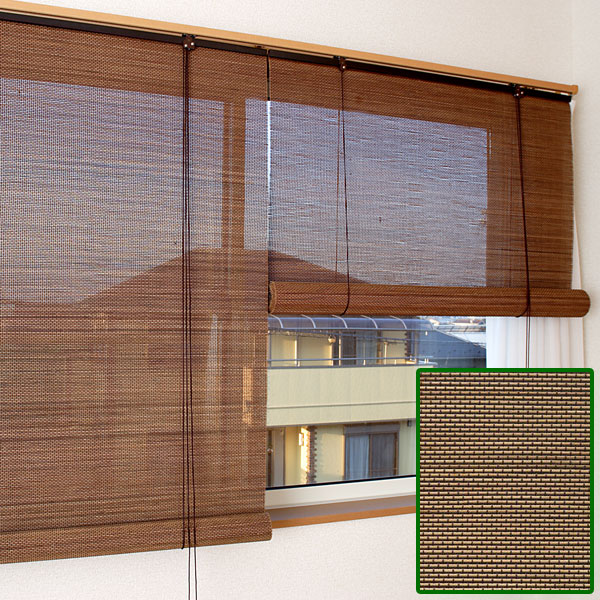 ロールスクリーン 竹 燻製竹 ロールアップシェード アジアン 幅176×高さ180cm RC-1250W すだれ 間仕切り
