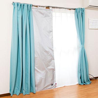 断熱カーテン NEWスペース暖断熱カーテン ストップ温暖化 100×133cm(2枚組)