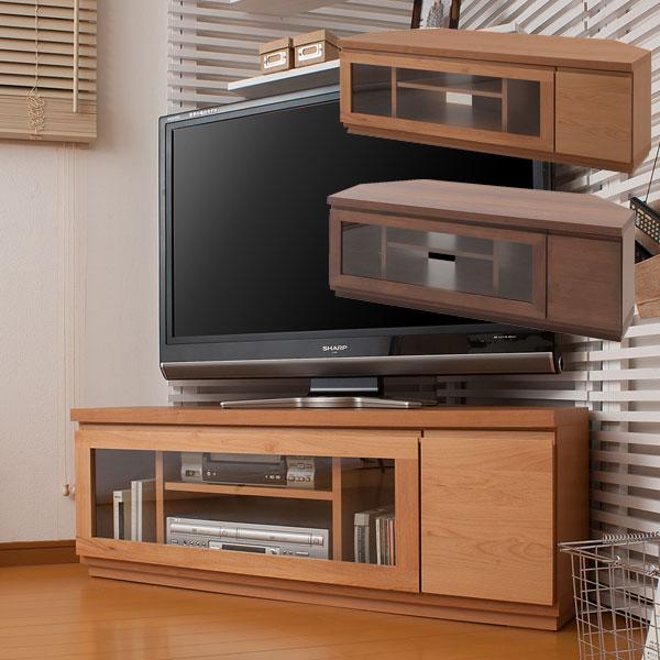 コーナーテレビ台 完成品 幅116cm テレビ台 日本製 アルダー材 テレビボード TVボード 天然木 TE-0045/TE-0047