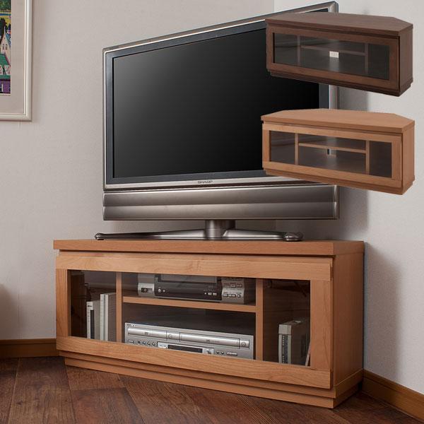 コーナーテレビ台 完成品 幅90cm テレビ台 日本製 アルダー材 テレビボード TVボード 天然木 TE-0044/TE-0046