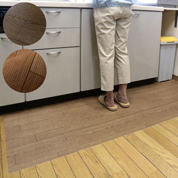 キッチンフロアマット プチリフォームマット キッチンマット 80×240cm