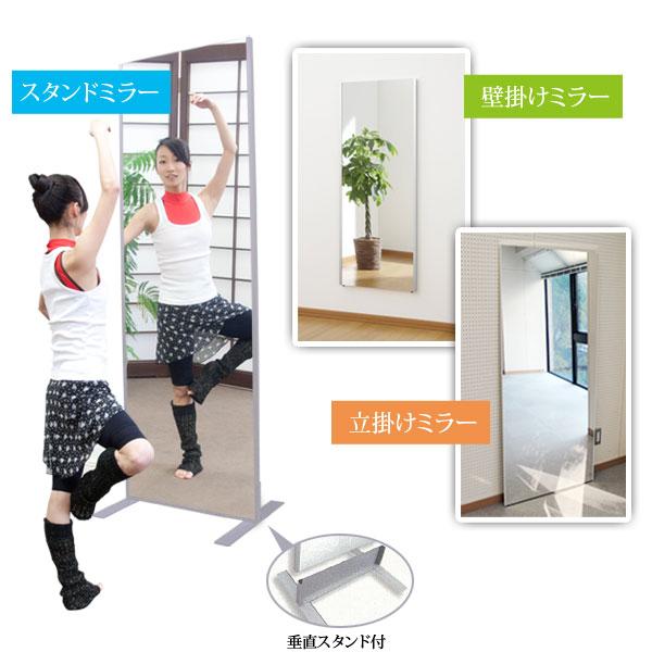 【保存版】 日本製 割れない鏡 軽量 安全 フィルムミラー リフェクス フィットネス スタンドミラー 幅60×高さ180cm 姿見 壁掛け スタンドミラー, サッカーショップスポーツランド 816c5772