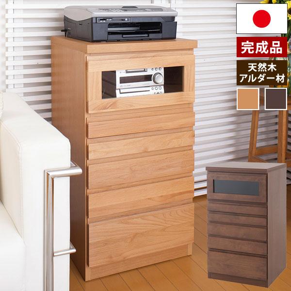 熱い販売 チェスト FAX台兼用リビングチェスト 完成品 天然木 アルダー材 幅45cm 5杯 日本製 キャビネット シンプル TE-0078/TE-0080, 蒟蒻麺.寒天ゼリー ミライフィット 78d189a9