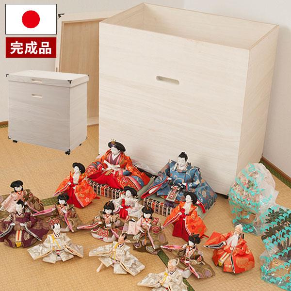 日本製 深型桐ケース 雛人形収納 キャスター付 大量収納 幅76cm×奥行46cm×高さ80.5cm 完成品 HI-0083