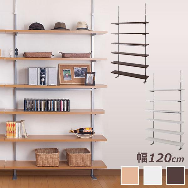 日本製 突っ張り オープンラック ウォールシェルフ 幅120cm 6段タイプ 壁面収納ラック 壁面ラック NJ-0248/NJ-0249/NJ-0250