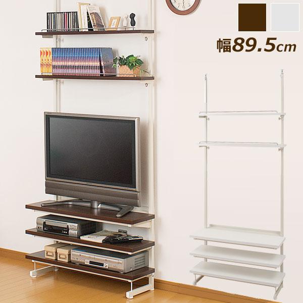 日本製 テレビ台 突っ張り シェルフ 幅89.5cm オープンラック 棚板5枚 テレビボード NJ-0222/NJ-0223
