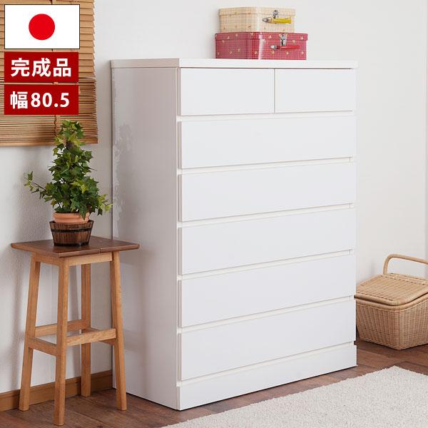 激安価格の チェスト おしゃれ タンス 完成品 ハイチェスト 箪笥 幅80.5cm 6段 7杯 日本製 ホワイト スライドレール付 シンプル SA-0012, バルドンフィルステージ 8984f050